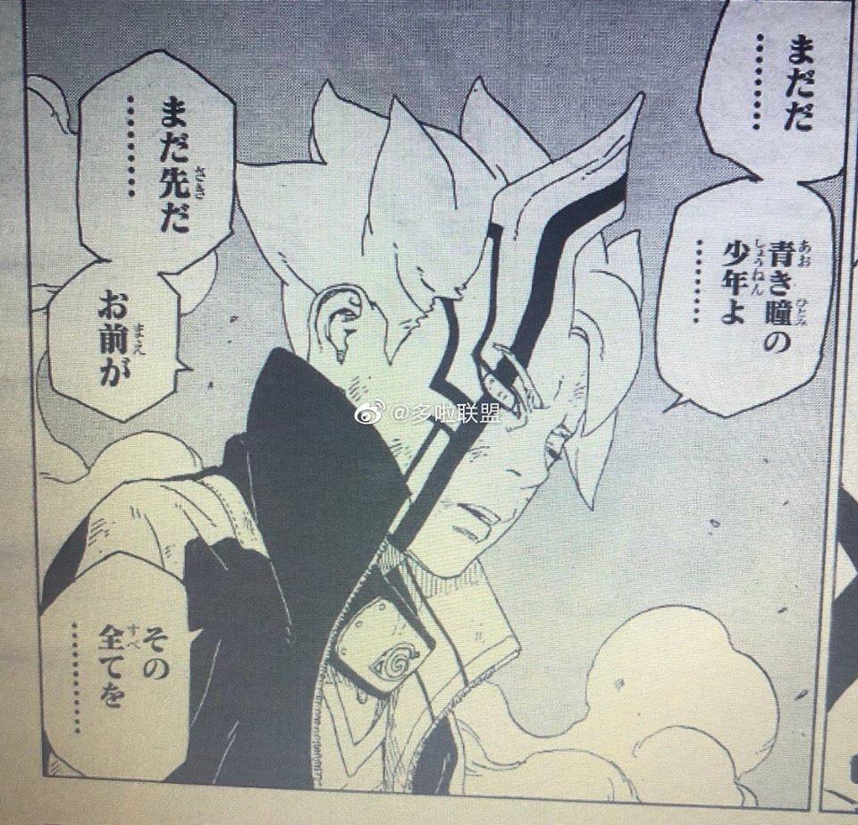 Boruto manga 43 spoilers