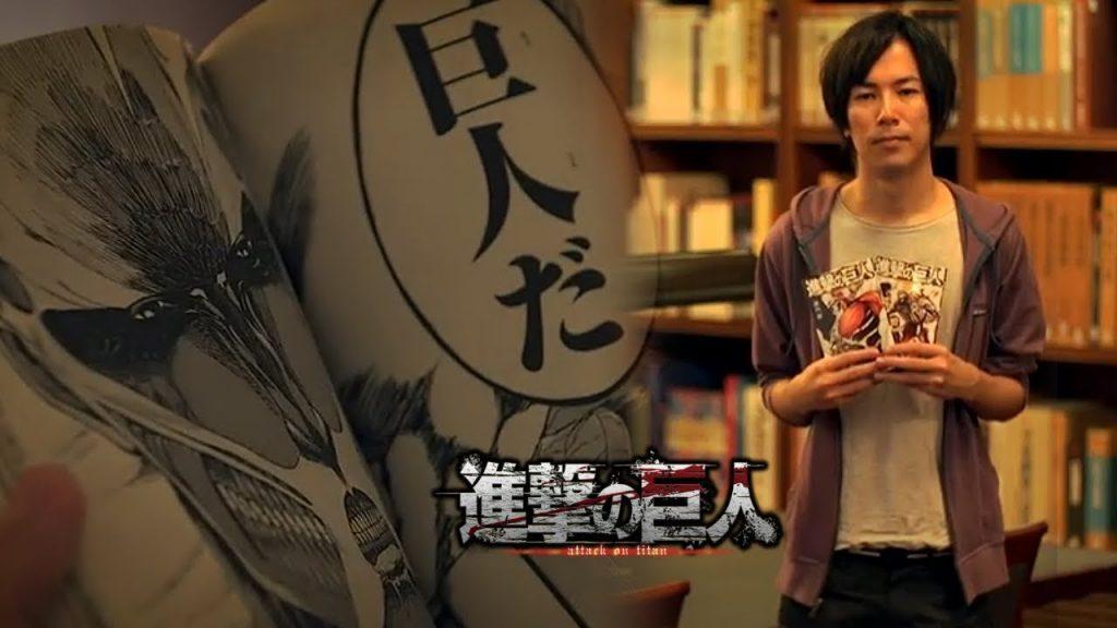 autor de Shingeki