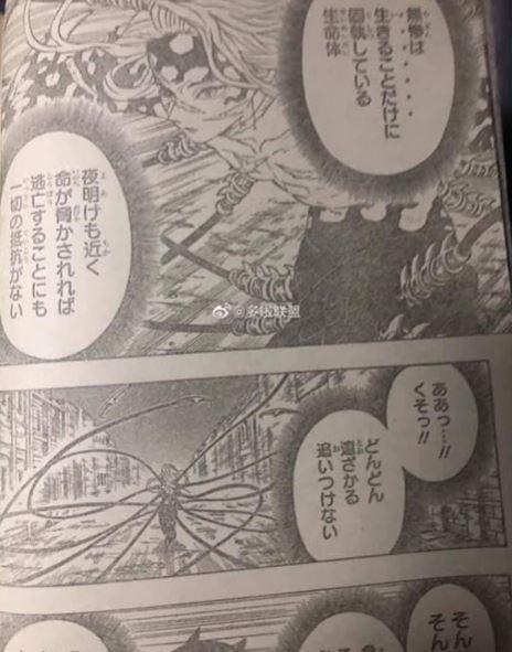 Kimetsu no Yaiba 195 spoilers