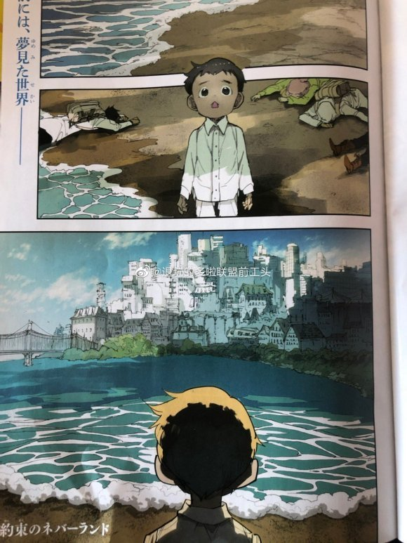 The Promised Neverland 179 spoilers