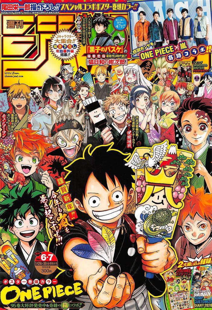 Noticias anime Weekly SHonen jump