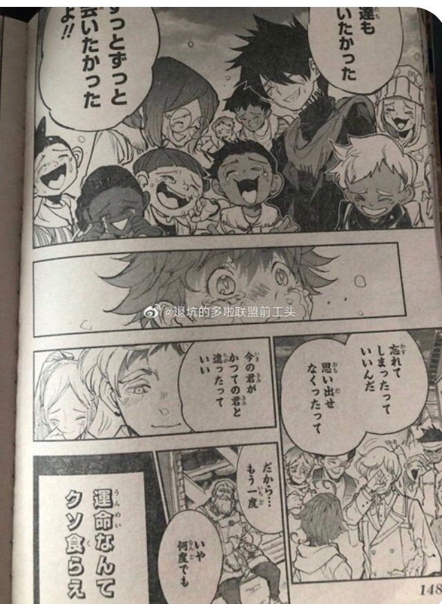 The Promised Neverland 181