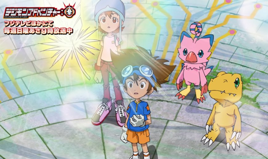 digimon adventure 2020 digievolución