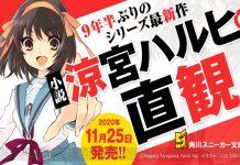 haruhi suzumiya regresa tras 9 años