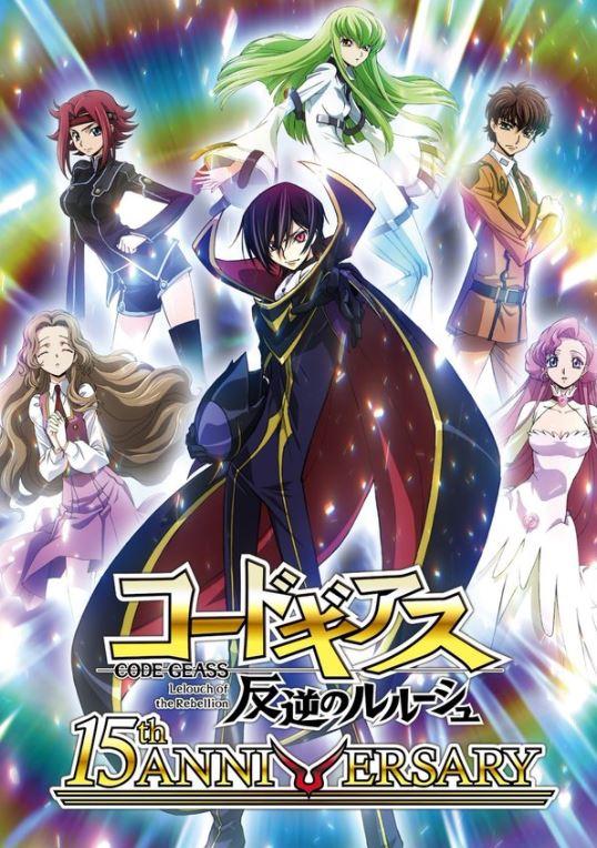 Code Geass regresa con un nuevo póster inedito y se viene la nueva serie anime
